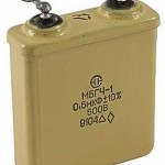 Старый конденсатор типа МБГЧ