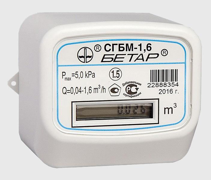 Счетчик газа Бетар СГБМ-1.6
