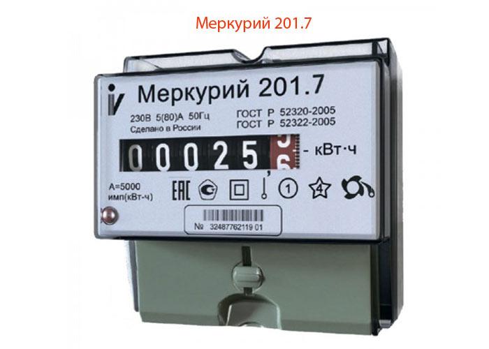 Фото электросчетчика Меркурий 201.7