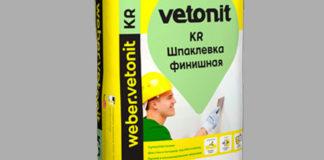 Финишная шпаклевка Vetonit